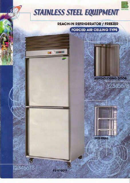 Chiller/freezer 2 door